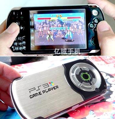 NEW PSP 4000( JK) 12685_large